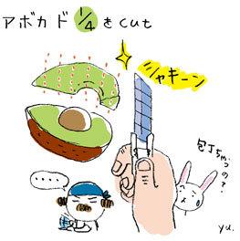 002_01.jpg