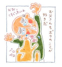 k_02.jpg
