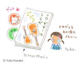 k_03.jpg